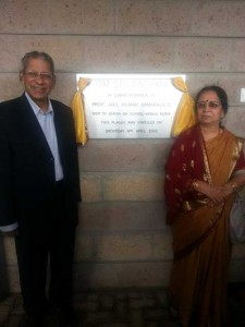 Prof. Anil Kumar and Sister Vijayalakshmi Unveiling the Plaque