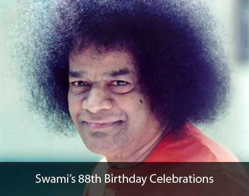 Swami 88th birthday celebrations