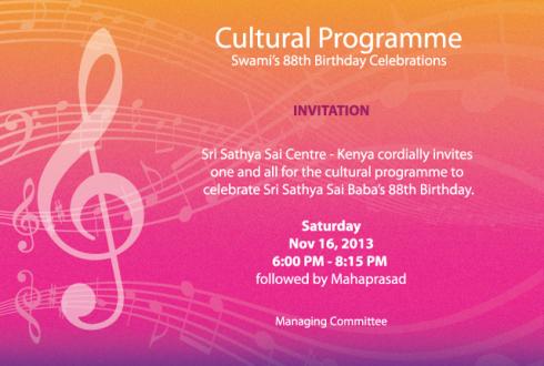 2013 Cultural Programme Invite