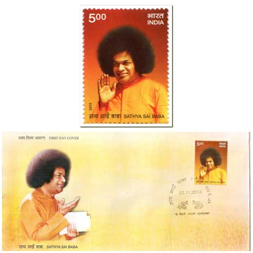 Stamp of Swami