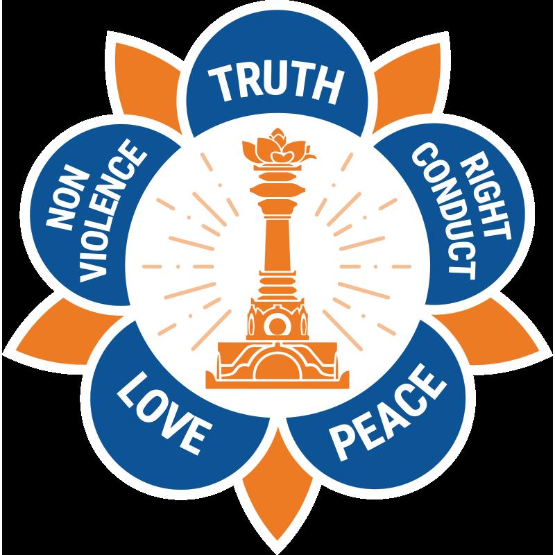 English Logo SSIO